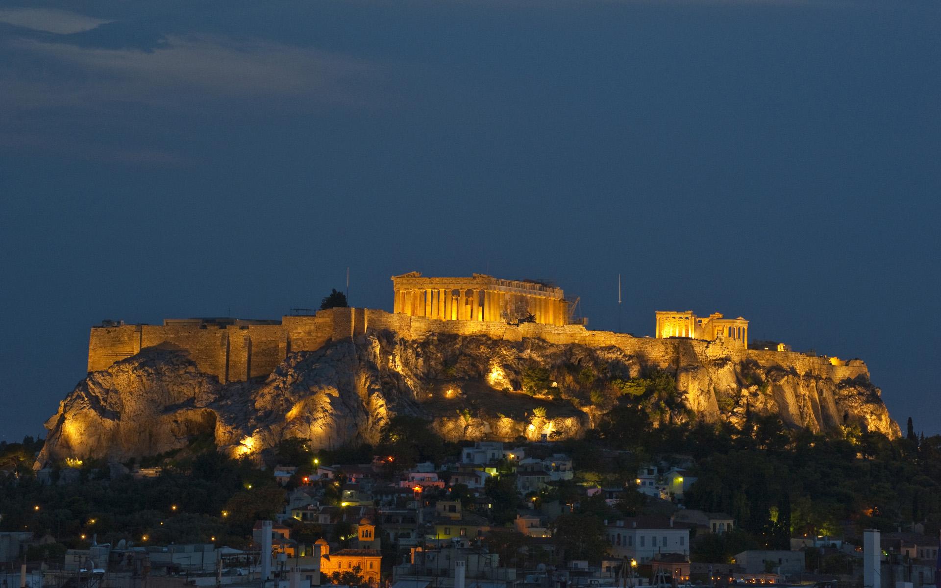 Επισκεφθείτε την Αθήνα